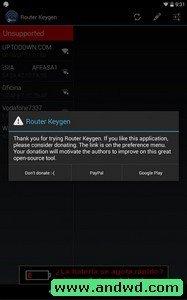 تحميل برنامج Router Keygen لاختراق WIFI شبكات الوايرلس للاندرويد