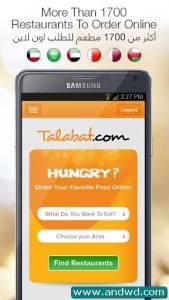 تحميل تطبيق طلبات Talabat للاندرويد والايفون