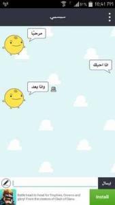 تحميل برنامج سمسمي عربي SimSimi محادثة للموبايل والكمبيوتر