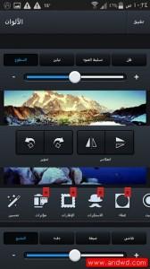 تحميل برنامج فوتوشوب photoshop apk مجانا بالعربي للموبايل