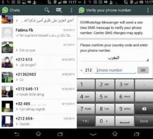 تحميل OGWhatsApp لتشغيل 2 واتس اب للاندرويد