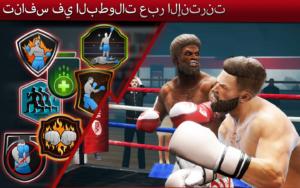 لعبة روكي الملاكمة للموبايل