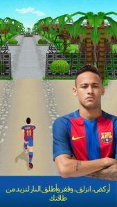 لعبة برشلونة راش الجديده للاندرويد