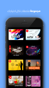 تحرير وتعديل الصور في برنامج المصمم العربي