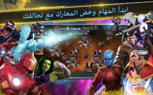 قاتل الابطال في لعبة Marvel نزال الأبطال