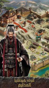 تحميل لعبة كلاش اوف كنج Clash of Kings افضل لعبة استراتيجية