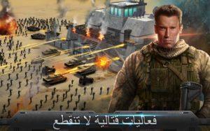تحميل لعبة الاستراتيجية العربية موبايل سترايك Mobile Strike