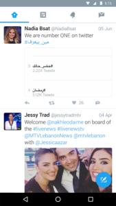 برنامج تويتر للموبايل احدث اصدار