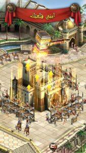 لعبة ملحمية اتستراتيحية عربية للاندرويد