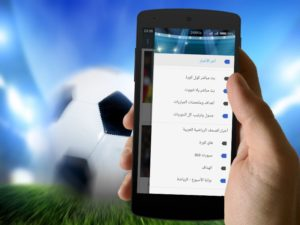 تحميل تطبيق كول كورة بث مباشر مشاهدة المباريات بالموبايل