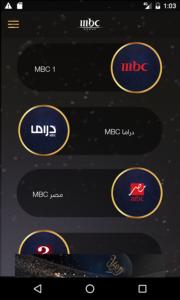 معرفة مواعيد المسلسلات في رمضان