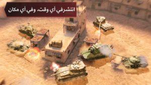 تحميل لعبة حرب الدبابات World of Tanks Blitz للموبايل