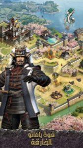 لعبة استراتيجية للاندرويد Clash of Kings
