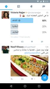تحميل تطبيق تويتر عربي Twitter للاندرويد