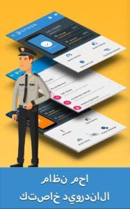 الحفاظ على الامان والخصوصية في هاتفك
