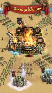 تحميل لعبة انتقام السلاطين للاندرويد رابط مباشر apk
