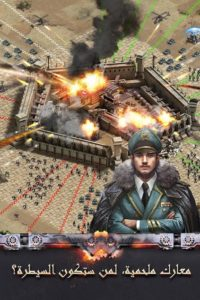 لاست امباير- War Z لعبة استراتيجية مجانية