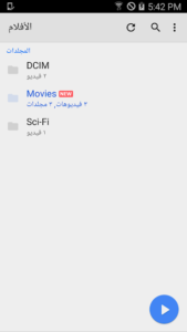 افضل مشغل فيديو MX Player