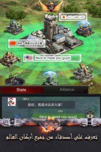 لعبة قتال الزومبي Last Empire War Z الاستراتيجية لتتمتع بالاكشن والرعب