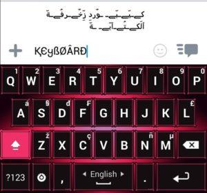 تحميل keyboard