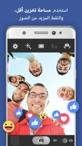 تحميل فيس بوك لايت سريع وخفيف facebook lite
