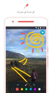 تحميل تطبيق جوجل الو Google Allo للاندرويد تطبيق قوقل الو المنتظر مجانا